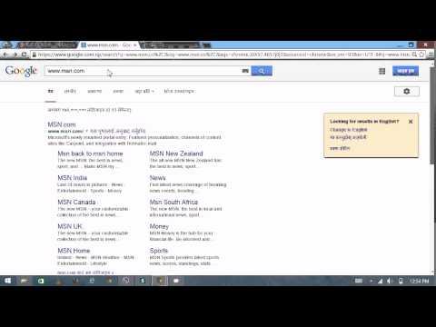 Hotmail Login Page / Hotmail Login Problems | Hotmail Login