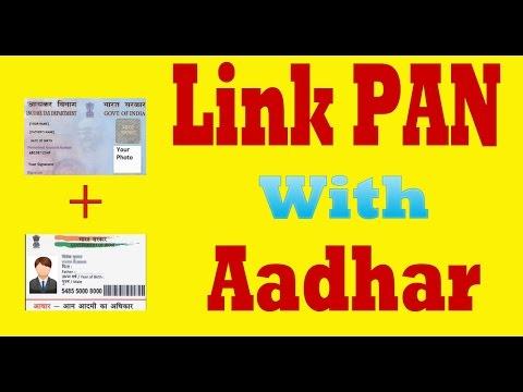 How to update Aadhaar Card with Pan card online || पैन कार्ड को आधार कार्ड से कैसे जोडे
