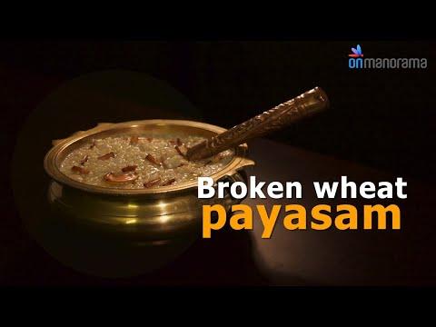 വിഷു സദ്യയ്ക്ക് എളുപ്പത്തിലുണ്ടാക്കാം നുറുക്ക് ഗോതമ്പ് പായസം | Broken wheat payasam | Kerala Dessert
