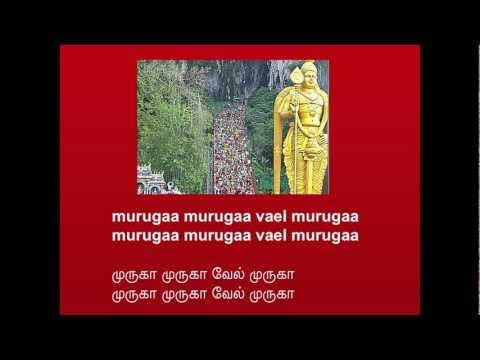 Muruga Muruga Vel Muruga - Thaipoosam special