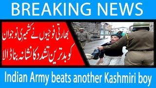 Indian Army beats another Kashmiri boy | 21 Sep 2018 | 92NewsHD