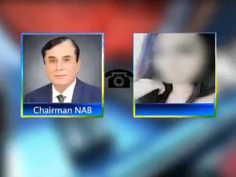 Xxx Mp4 ChairmanNAB Justice Retired Javed Iqbal Faces Another Scandal 3gp Sex