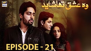 Woh Ishq Tha Shayed Episode 21 - ARY Digital Drama