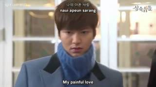 "LEE MIN HO ""LOVE HURTS"" MV ( ENG TRANSLATION )"