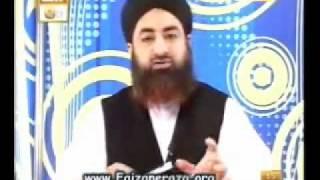 Shadi shuda aurat ka khiyanat apnay shuhar ke sat? Mufti Muhammad Akmal Bhai Jan