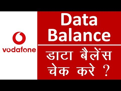 Vodafone Internet Balance Check | Ussd Code for Net Pack