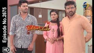 Manasu Mamata | 16th August 2019 | Full Episode No 2675 | ETV Telugu