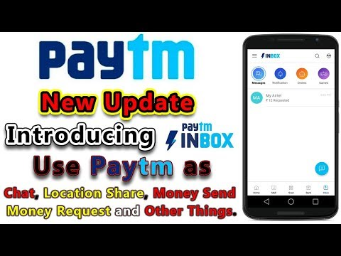 Paytm Inbox, Now Chat, Location Share, Send Money, Request Money, Share Your Location in Paytm App