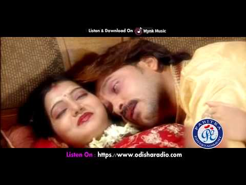 Chauthi Janha All Songs Video - Superhit Modern Odia Song By On Pabitra Entertainment