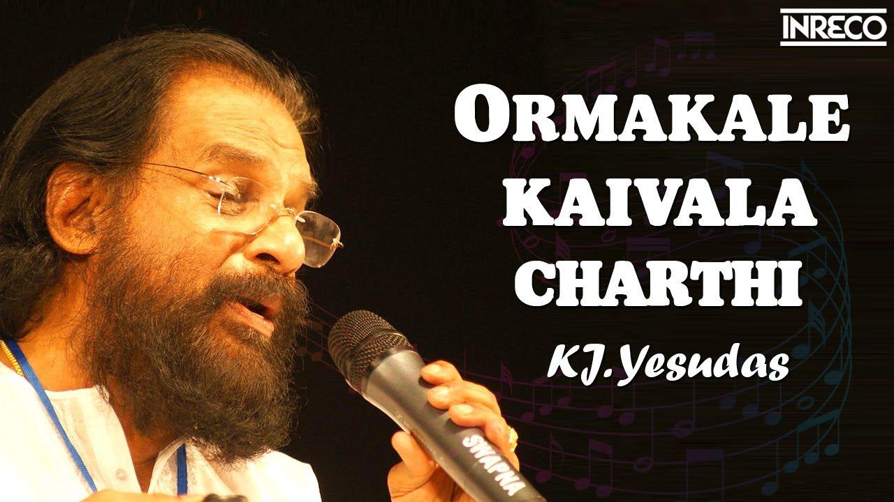 K J Yesudas - Ormakale