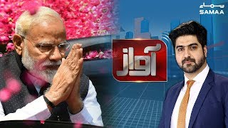 PM Imran Khan Congratulates Narendra Modi On Election Win   Awaz   SAMAA TV   23 May 2019