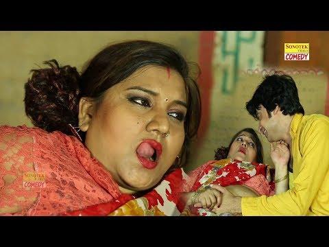 Xxx Mp4 Bhabhi Devar Comedy Funny Comedy Haryanvi Maina Comedy 3gp Sex