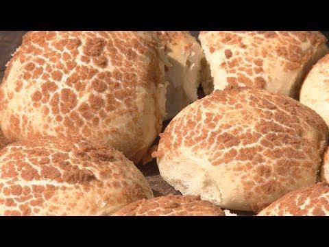 Tiger Rolls Dutch Oven Buns video recipe littleGasthaus