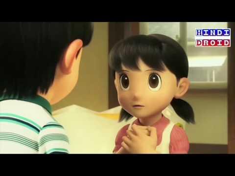 Zakhm (Cute Love) Hindi Sad song 2016 Very heart touching Nobita and Shizuka love sad song 2017