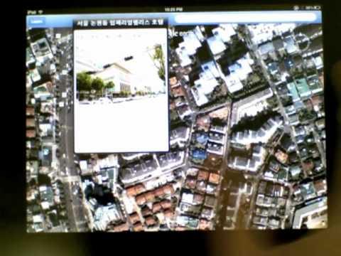 [iPad Genius] Google Earth for iPad