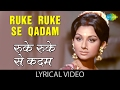 Download Ruke Ruke Se Qadam with lyrics रुके रुके से कदम गाने के बोल Lata Mangeshkar Mausam Sharmila mp3