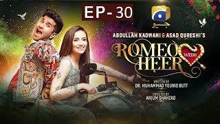 Romeo Weds Heer - Episode 30 | HAR PAL GEO
