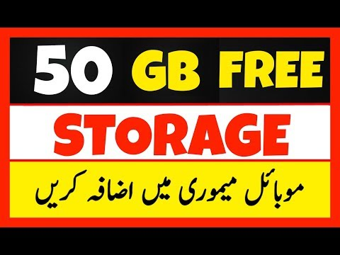 ( 50 GB Free ) How to Increase Internal Storage Of Any Android Phone