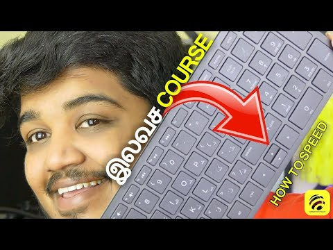 🔥இலவச Typing Course🔥How to Increase your Typing speed in Tamil - Wisdom Technical