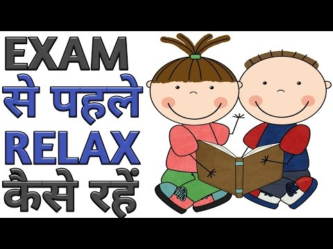 HINDI HOW TO RELAX AND AVOID PRESSURE AND STRESS FREE STUDY IN EXAM TO BE TOPPER STUDENT TIPS