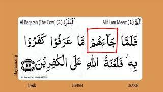 Surah Al Baqarah, The Cow, Surah 002, Verse 89, Learn Quran word by word Translation