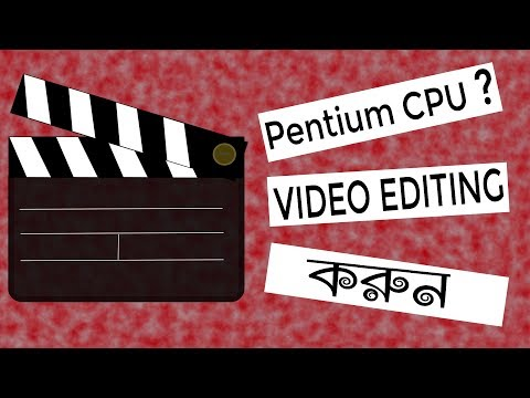 Pentium Low Configuration Pc Best Video Editing Apps | Edit Your Video Without Graphics Card