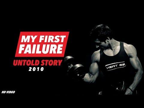 My First FAILURE in 2010 - Untold Story by Guru Mann