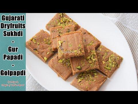 Gujarati Dry Fruits Sukhdi - Gur Papdi - Golpapdi - ड्राई फ्रूट्स सुखड़ी - Priya R - MOIR
