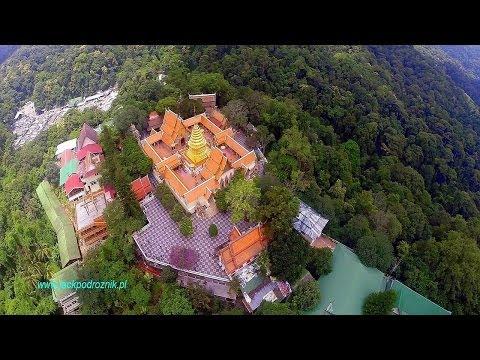 Aerial Vision of the Wat Phra That Doi Suthep  -โดรน บินกลับเองเหมือน  วัดพระธาตุดอยสุเทพ