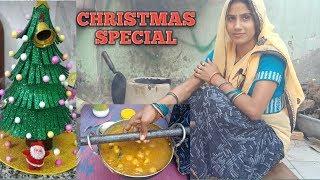 Dam Aalu recipe , Desi स्टाईल में बने दम आलू उंगलियां चाटने पर मजबुर कर देंगे Christma Special Video