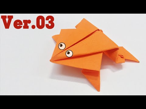 Kids easy origami - How to make a jumping frog ver.3
