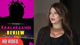 Nary Singh Review On Kaalakaandi Movie | Saif Ali Khan | Viralbollywood