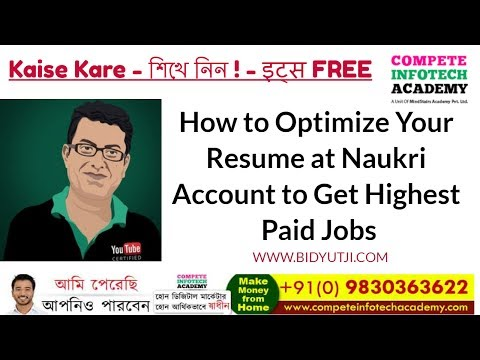 How to Optimize Your Resume at Naukri Account to Get Highest Paid Jobs