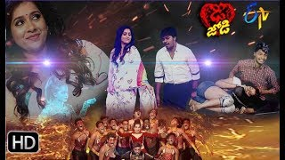 Dhee Jodi Quarter Finals | 17th July 2019   | Full Episode | ETV Telugu
