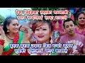Superhit Teej Song 20732016 Khuman Adhikari Hema Rana Ranjit