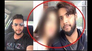 Imad Wasim Scandal with Afghan Girl.
