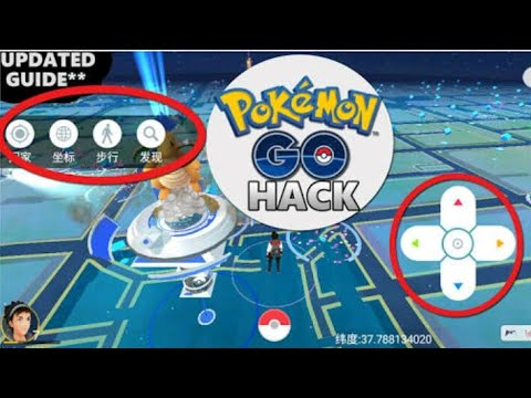 How to download/hack Pokémon Go in Ios 11+ No jb | PC | android | 2018