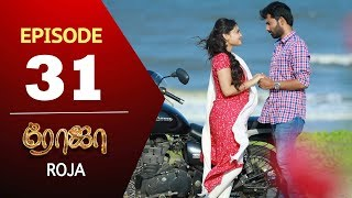 ROJA Serial | Episode 31 | Priyanka | SibbuSuryan | SunTV Serial |Saregama TVShows