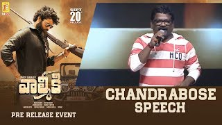 Lyricist Chandrabose Speech @ Valmiki Pre-Release Event | 14 Reels Plus