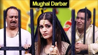 Best Of Khabardar With Aftab Iqbal 14 November 2017 - Mughal Darbar - Express News