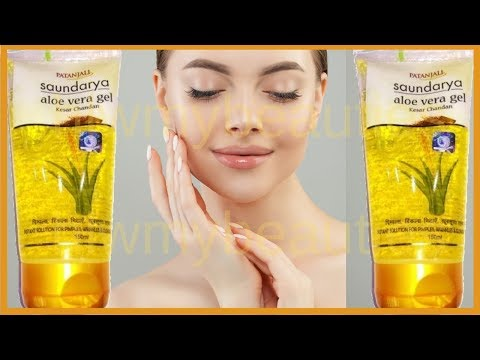 how to use patanjali saundarya aloe vera gel on face in hindi