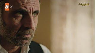 مسلسل العنبر - الحلقة 4 كاملة مترجمة للعربية FullHD 1080p