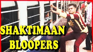 SHAKTIMAAN BLOOPERS | PRANKS IN INDIA | NatKhat Shady