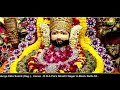 श्री कृष्ण का ये भजन सबके मन को भाता है  | Kali Kamli Wala Mera yar h By Kanhaiya Mittal
