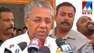Leaders reaction - M M Mani | Manorama News