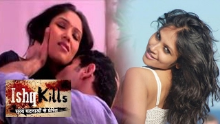 Shruti Bapna In Bold Avatar In 'Maid in Mumbai' Of 'Ishq Kills'