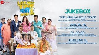 Life Mein Time Nahi Hai Kisi Ko - Full Movie Audio Jukebox | Krushna Abhishek, Rajneesh D & Yuvika C