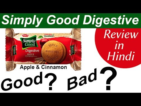 Simply Good Biscuite From Parle | Digestive Biscuit Review | Biscuit Review In Hindi