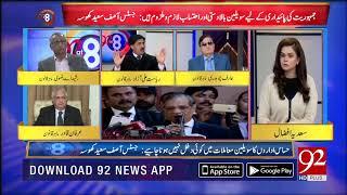 CJP Saqib Nisar couldn't change judicial system : Riyasat Ali Azad | 17 January 2019 | 92NewsHD