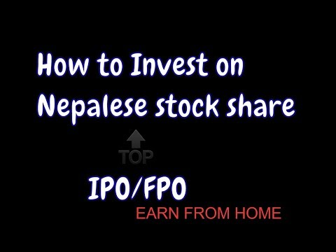 How to apply on Nepalese stock share online